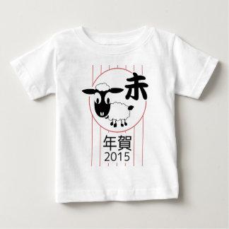 中国ので日本のな(占星術の)十二宮図のヒツジの新年2015年 ベビーTシャツ