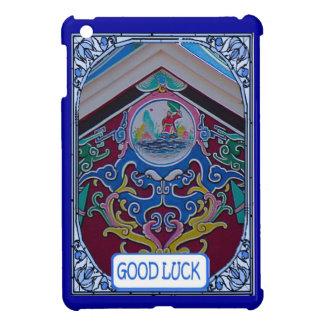 中国ので昔ながらのなアートワーク iPad MINI カバー