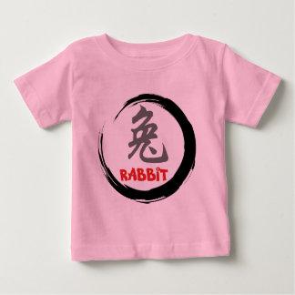 中国のなウサギの記号のTシャツ ベビーTシャツ
