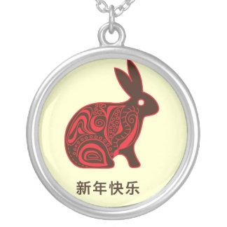 中国のなウサギ2011年 シルバープレートネックレス