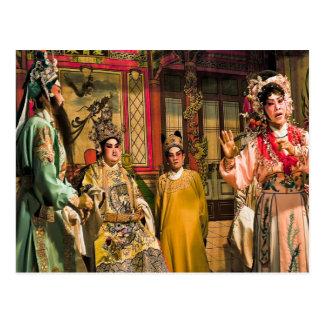 中国のなオペラ ポストカード