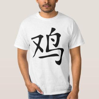 中国のなオンドリの記号 Tシャツ