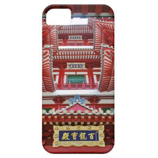 中国のなジャッキの屋根、シンガポール iPhone SE/5/5s ケース