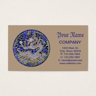 中国のなドラゴンの刺繍 名刺
