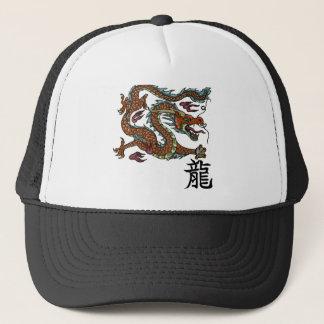 中国のなドラゴン キャップ
