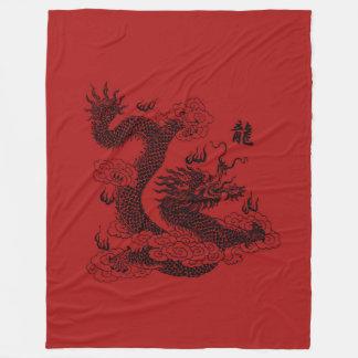 中国のなドラゴン フリースブランケット