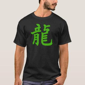 中国のなドラゴン Tシャツ
