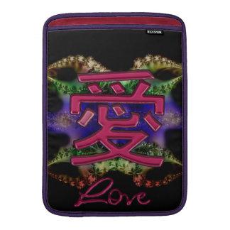 中国のなバレンタインの~赤い愛記号 MacBook スリーブ