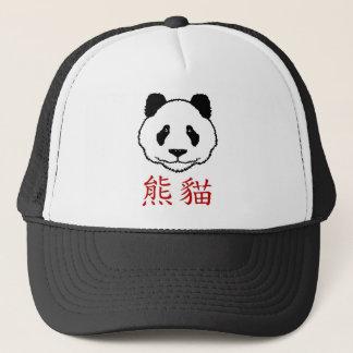中国のなパンダ キャップ