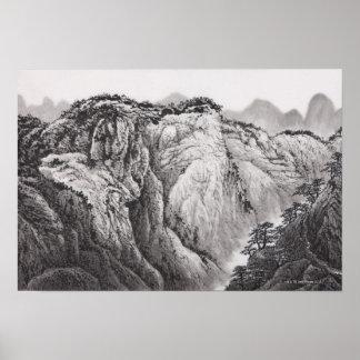 中国のなファインアート、繁文 プリント