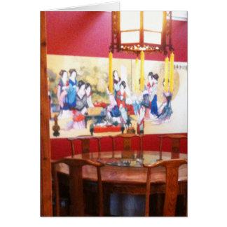 中国のなレストランの設定 カード