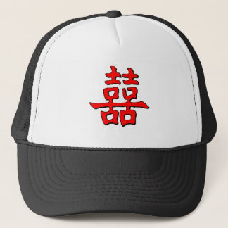 中国のな二重幸福 キャップ