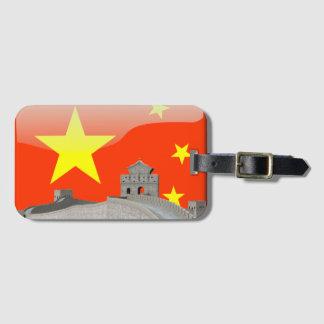 中国のな光沢のある旗 ラゲッジタグ