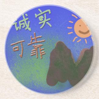 中国のな単語: 诚实、可靠 コースター