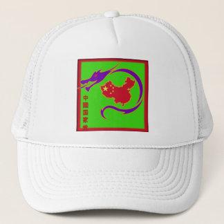 中国のな国民党のロゴの野球帽 キャップ