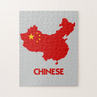 中国のな地図 ジグソーパズル