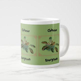 中国のな常緑植物のマグ ジャンボコーヒーマグカップ