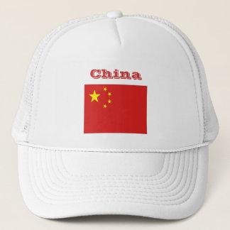 中国のな帽子 キャップ