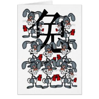 中国のな年賀状-ウサギの年- 2011年 カード