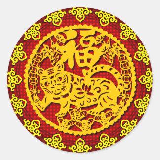 中国のな幸運の記号 ラウンドシール