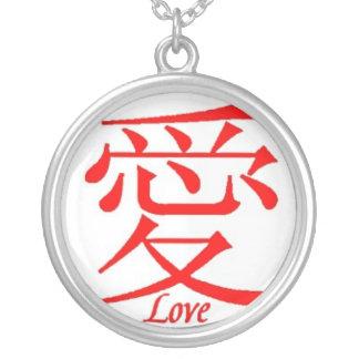 中国のな愛記号のネックレス シルバープレートネックレス