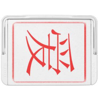 中国のな愛赤 イグルークーラーボックス