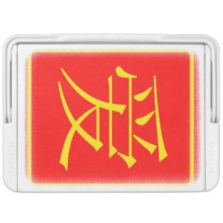 中国のな愛 クールボックス
