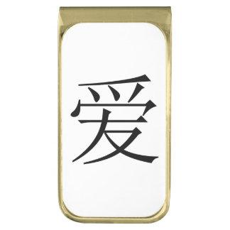 中国のな愛 ゴールド マネークリップ
