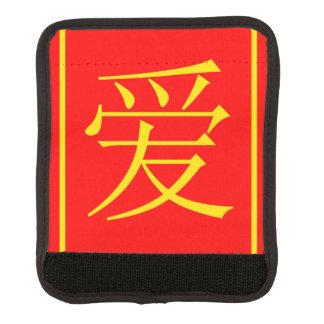中国のな愛 ラゲッジ ハンドルラップ