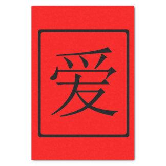 中国のな愛 薄葉紙