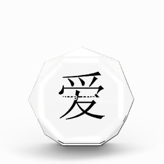 中国のな愛 表彰盾