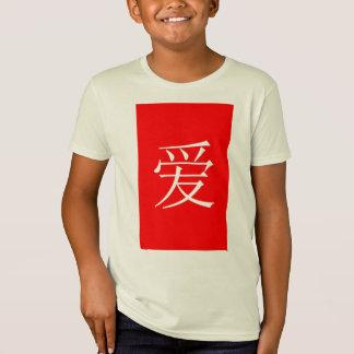 中国のな愛 Tシャツ