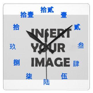 中国のな数キャラクター(青いフォント) スクエア壁時計