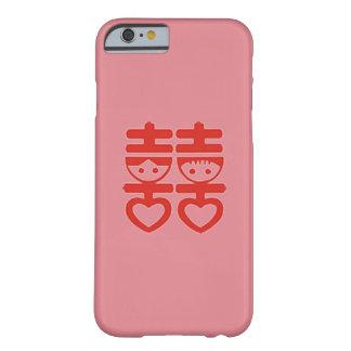中国のな新婚者のためのiPhone6ケース iPhone 6 ベアリーゼアケース
