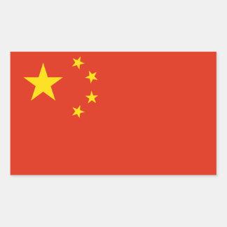 中国のな旗のステッカー 長方形シール
