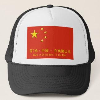 中国のな旗 キャップ