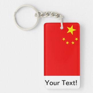 中国のな旗 キーホルダー