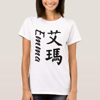 中国のな書道のエマ Tシャツ