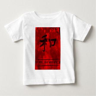 中国のな書道-調和 ベビーTシャツ
