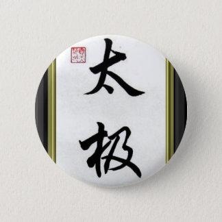 """中国のな書道""""TAIキー"""" 5.7CM 丸型バッジ"""