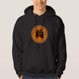 中国のな犬年Bの記号のオレンジ円M Hoddie パーカ