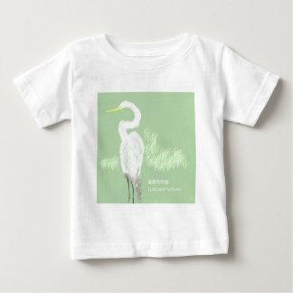中国のな白クレーン ベビーTシャツ