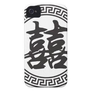 中国のな結婚式の倍の幸福の記号 Case-Mate iPhone 4 ケース