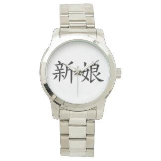 中国のな花嫁の腕時計 腕時計