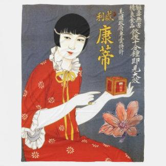中国のな茶広告のフリースブランケット フリースブランケット