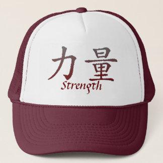 中国のな記号の強さの帽子 キャップ