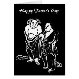 中国のな詩人の父の日 カード