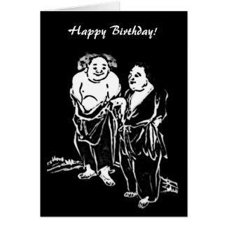 中国のな詩人の誕生日 カード