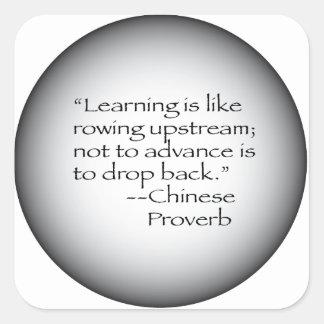 中国のな諺 スクエアシール