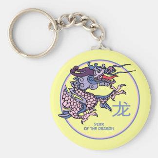 中国のな辰年 キーホルダー